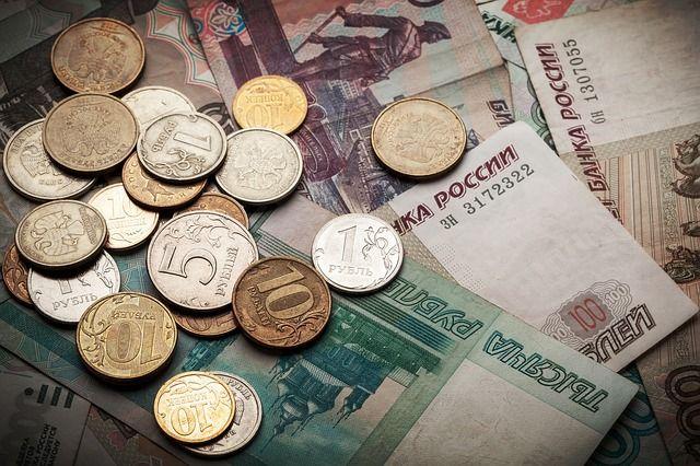 В Красноперекопске МУП незаконно присвоил денежные средства предприятия на общую сумму более 200 тыс рублей