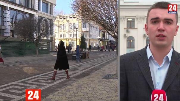 Итоги реализации программы финансовой грамотности за 2019 год подвели в Совмине Крыма