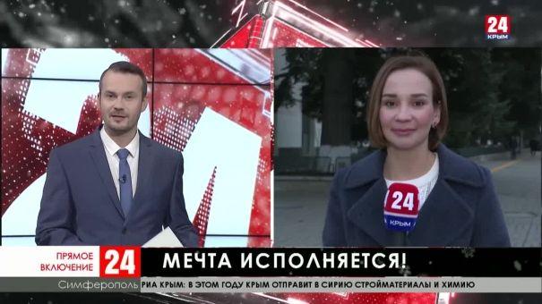 Глава Крыма исполнил желание больного мальчика