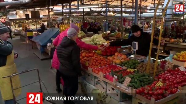 В Ялте впервые с советских времен начнут реконструкцию городских рынков