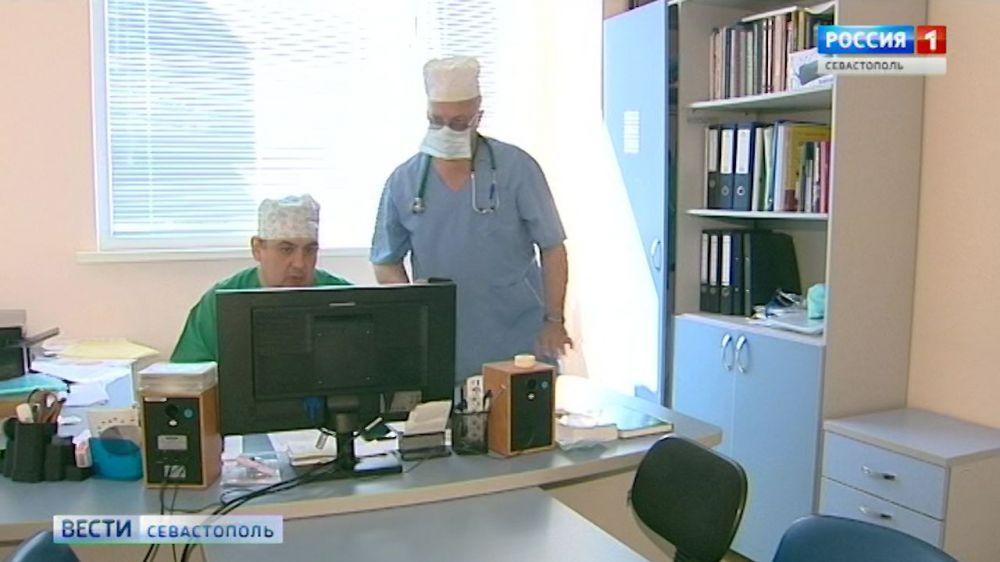 В Севастополе повторную консультацию врача можно будет получить онлайн