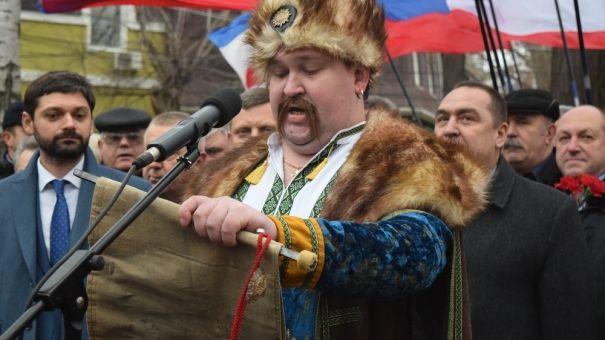 В Крыму отметят годовщину Переяславской рады
