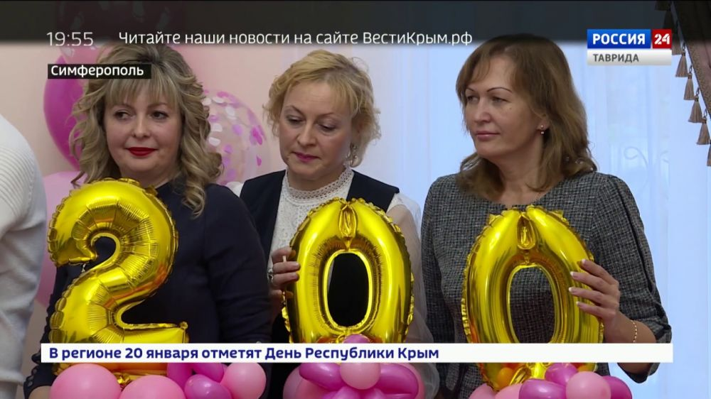 В Симферополе зарегистрировали двухсотого ребёнка 2020 года