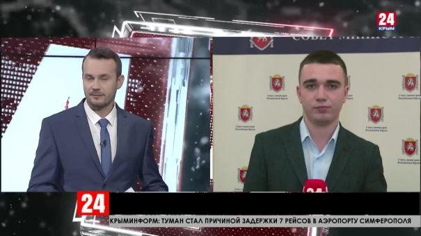 Крымчане повышают финансовую грамотность