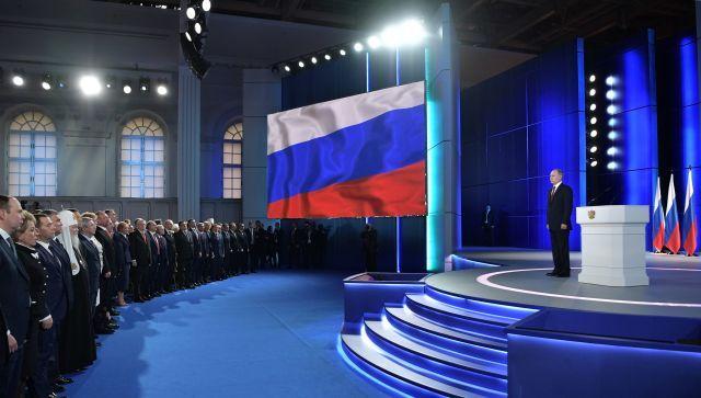 Как россияне отреагировали на ежегодное послание президента