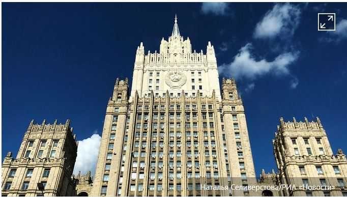 Россия призывает ООН и ОБСЕ оценить украинский закон об образовании