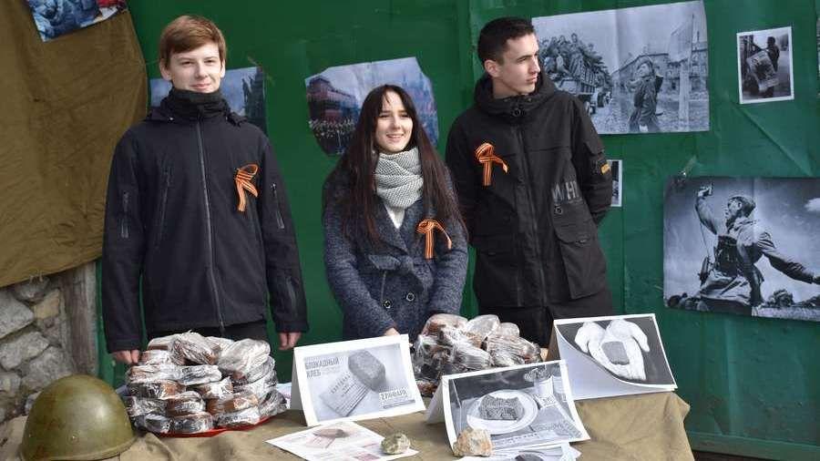 В Ялте стартовала Всероссийская акция памяти «Блокадный хлеб»