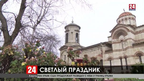 Крымчане отмечают Крещенский сочельник