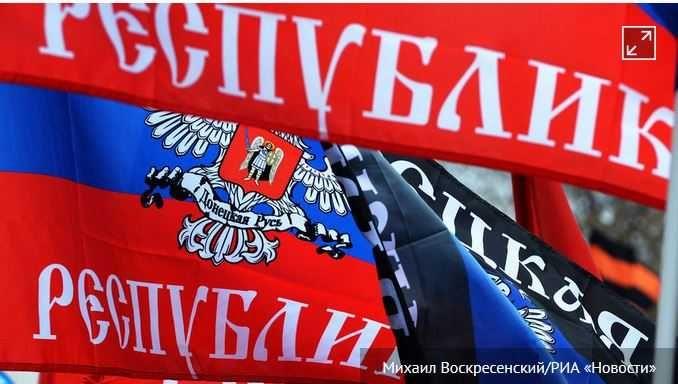 Донбасс призывает Киев к прямому диалогу