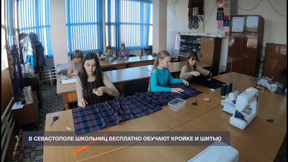 Севастопольских школьниц бесплатно обучают кройке и шитью
