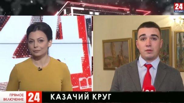 Казачество Крыма и Севастополя обсудят вопросы взаимодействия. Прямое включение