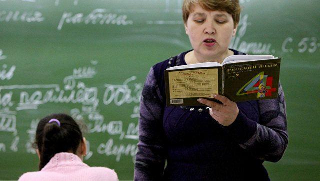 В МИД РФ призвали ООН и ОБСЕ оценить запрет Киева учиться на русском