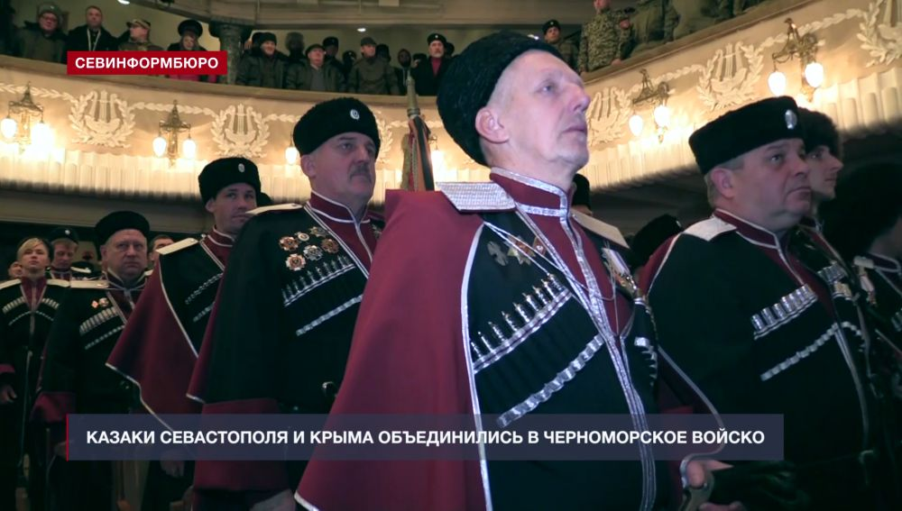 Развожаев и Аксёнов одобрили объединение казаков Севастополя и Крыма