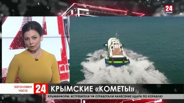 Заголовки часа в 16: 30 от 18.01.20