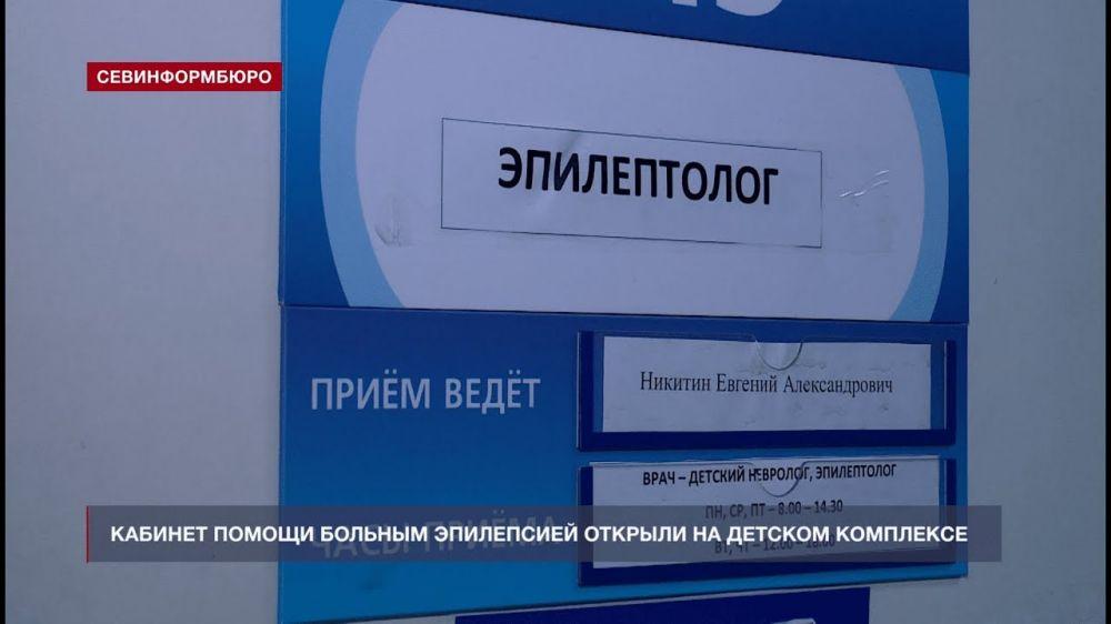 Севастопольскому мальчику, которого семь лет безрезультатно лечили от эпилепсии, помогут в Москве