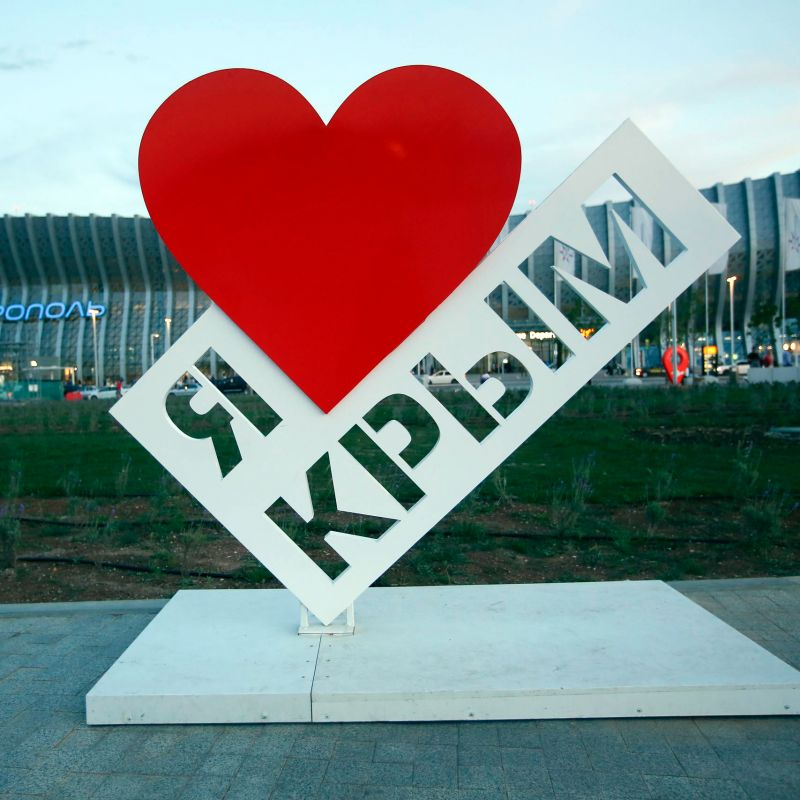 """Флешмоб """"Я люблю Крым за..."""""""