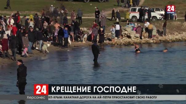 Праздник Крещения Господня встречают в Крыму