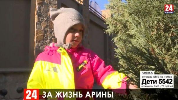 Семилетняя Арина Евсеенко срочно нуждается в дорогостоящем лечении