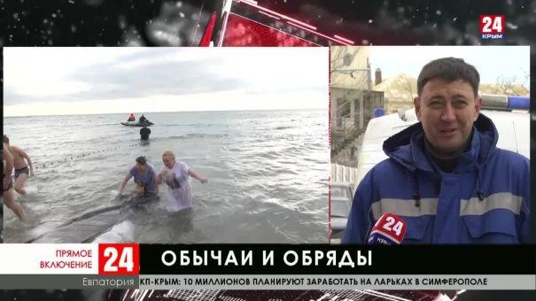 В Евпатории крещенское омовение проходит в море