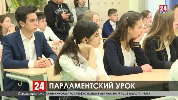 В Крыму прошли отрытые тематические уроки