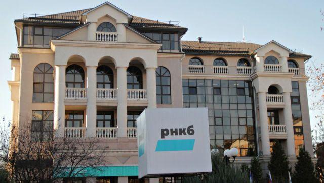 РНКБ продолжит в 2020 году выдачу льготных автокредитов по госпрограмме