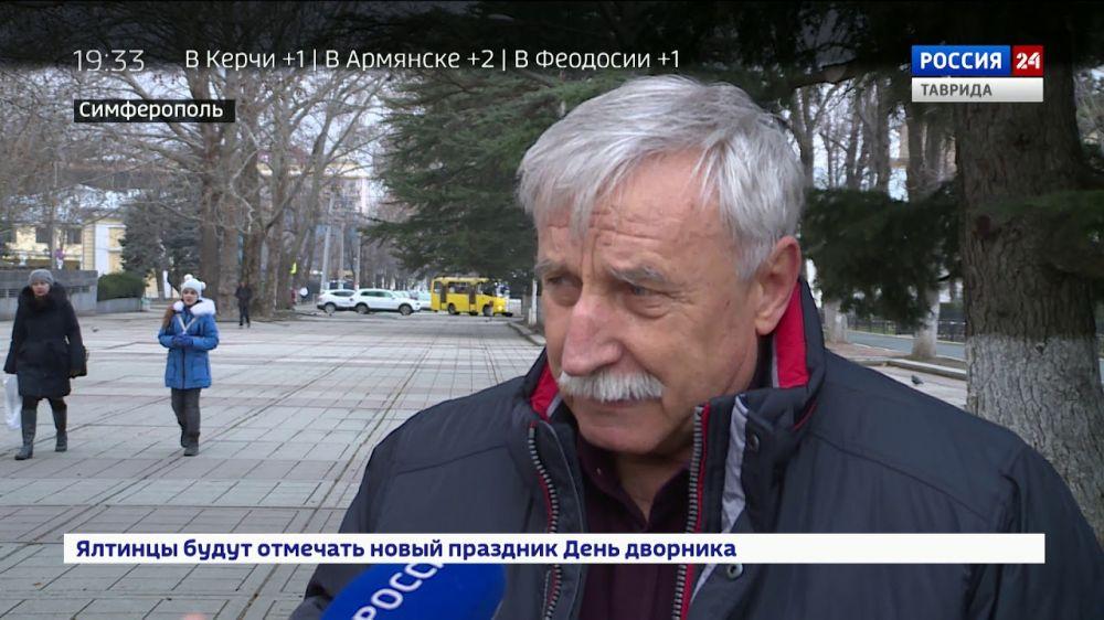 Крымчане отпраздновали День республики. Как появился праздник?