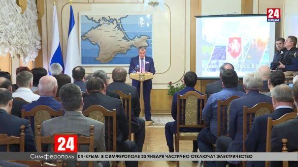 В Крыму отмечают День Республики
