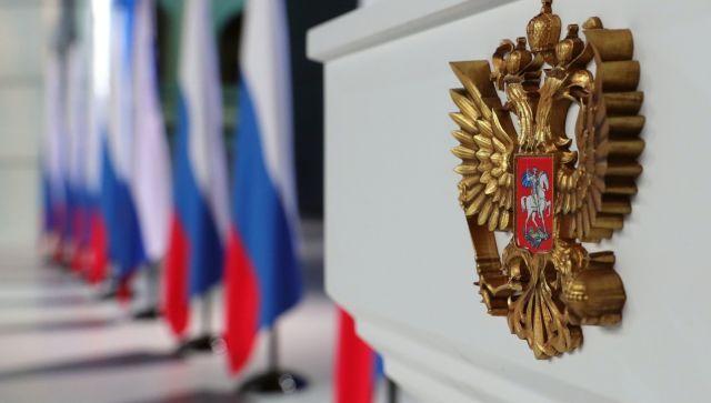Чем будет заниматься Государственный совет России
