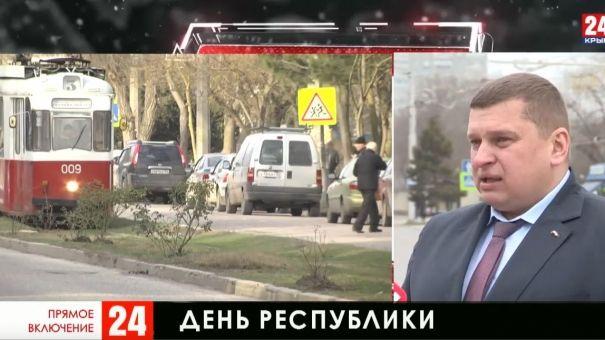 Как в Евпатории отмечают День Республики Крым