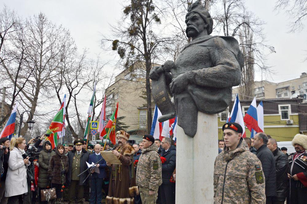 366-й годовщине Переяславской Рады