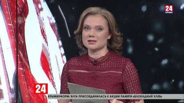 Подписаны документы о границе между Крымом и Севастополем