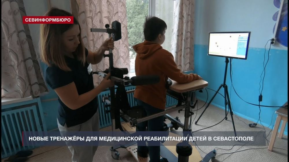 Севастопольские дети смогут пройти медицинскую реабилитацию на новейших аппаратах