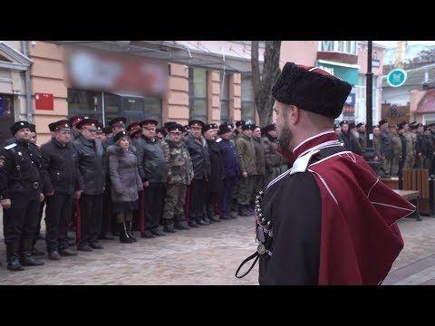 Казаки Севастополя и Крыма официально объединились в Черноморское казачье войско