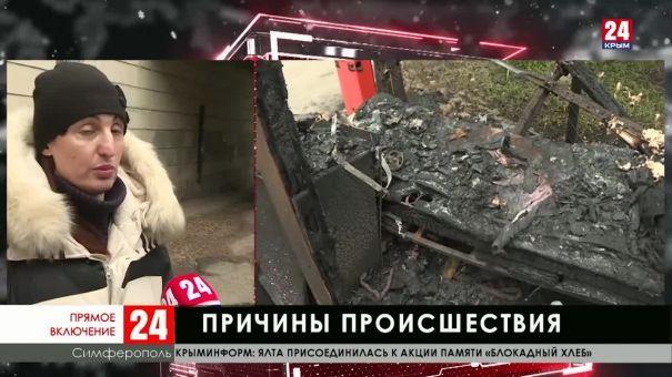 На пожаре в Симферополе погиб охранник