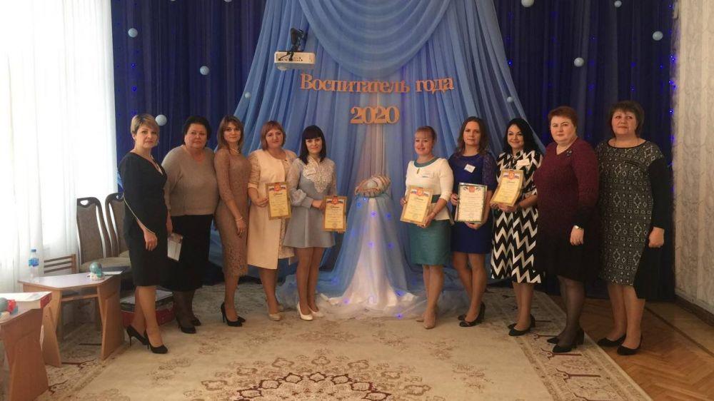 В Симферопольском районе выбрали Воспитателя года!