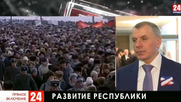 В Госсовете Крыма вручили награды за вклад в развитие Крыма