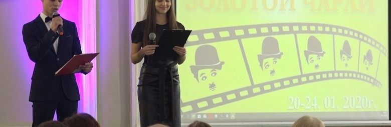 """В Симферополе открылся фестиваль молодежного кино """"Золотой Чарли"""""""