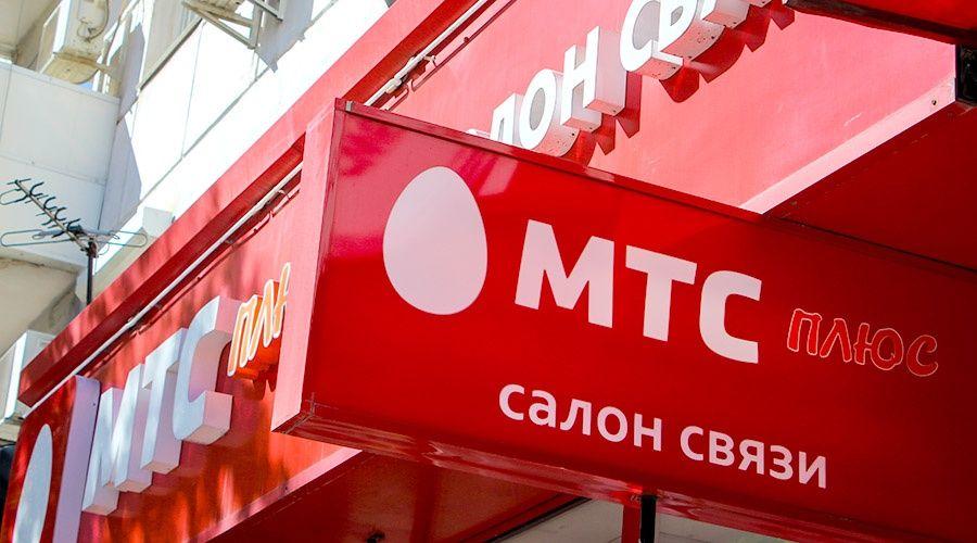 МТС меняет условия обслуживания туристов в Крыму, стоимость вырастет с 30 января