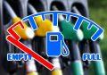 Завтра в Крыму резко подешевеет дизель и газ