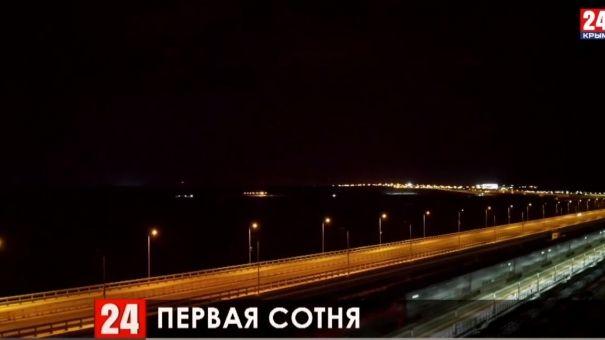 Первая сотня поездов проехала по Крымскому мосту почти за месяц