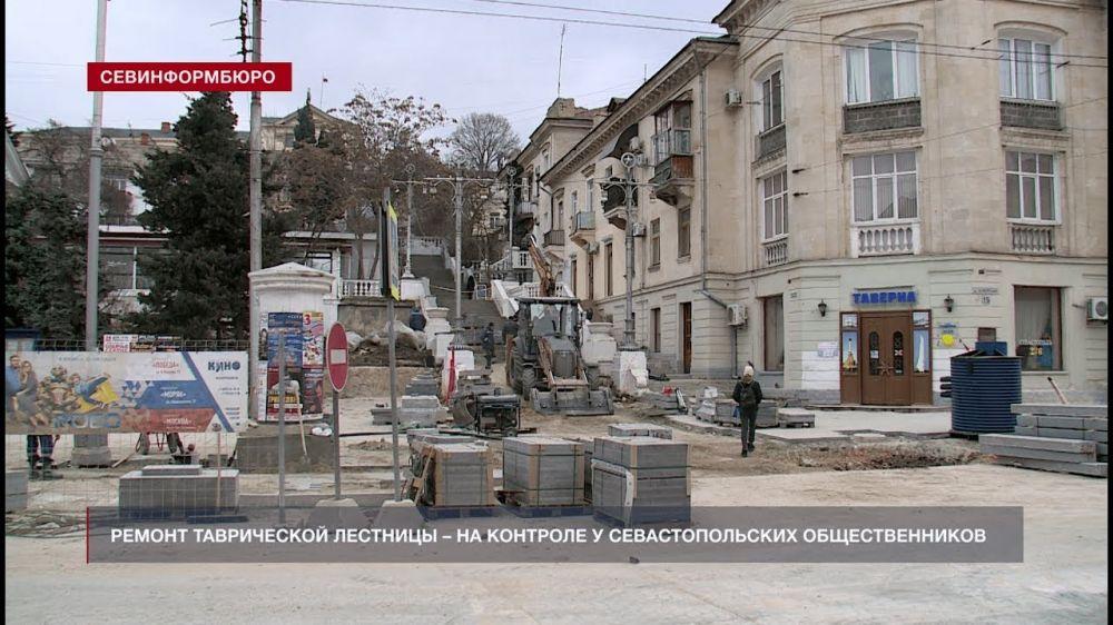 Севастопольские общественники беспокоятся о судьбе Таврической лестницы