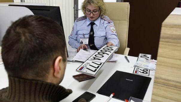 """В Минэкономразвития РФ назвали максимальную сумму """"красивого"""" автономера"""