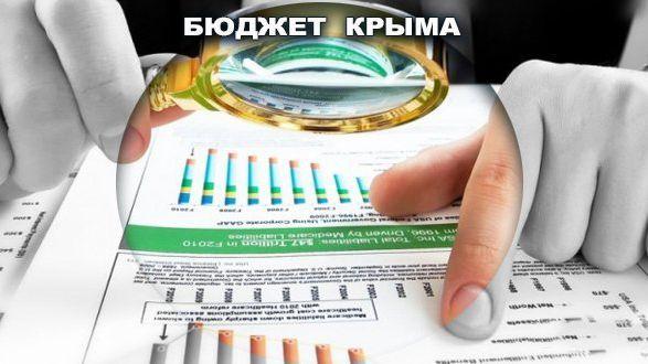 Ирина Кивико: По итогам 2019 года бюджет Крыма исполнен с дефицитом в 275,3 млн рублей