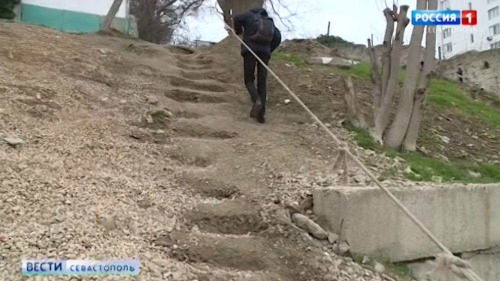 Улицы Щербака и Нефедова соединила «канатная переправа»