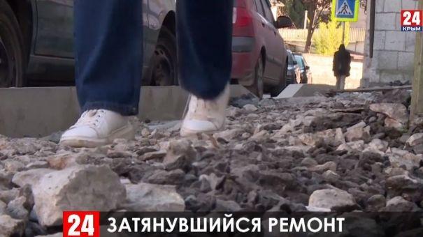 Ремонт дорог на трёх центральных улицах Ялты не смогли завершить в установленный срок