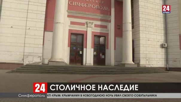 """В """"Космосе"""" и """"Симферополе"""" снова будут показывать кино"""