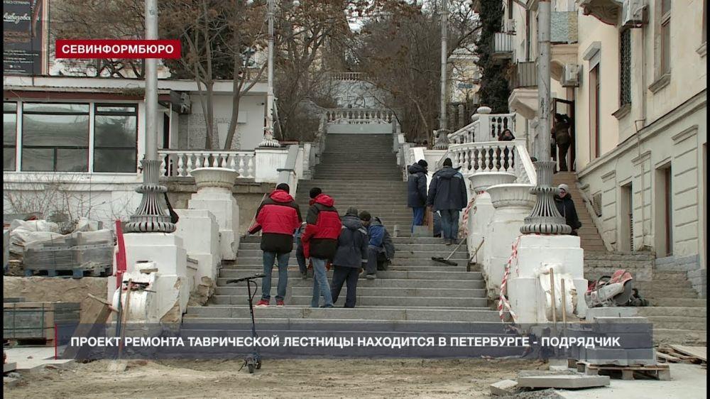 Проект ремонта Таврической лестницы находится в Петербурге – подрядчик
