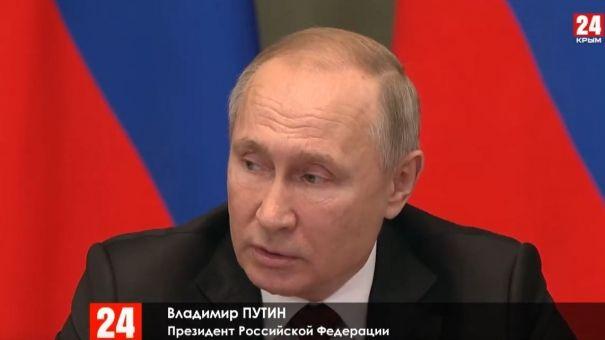 Путин встретился с членами нового правительства России