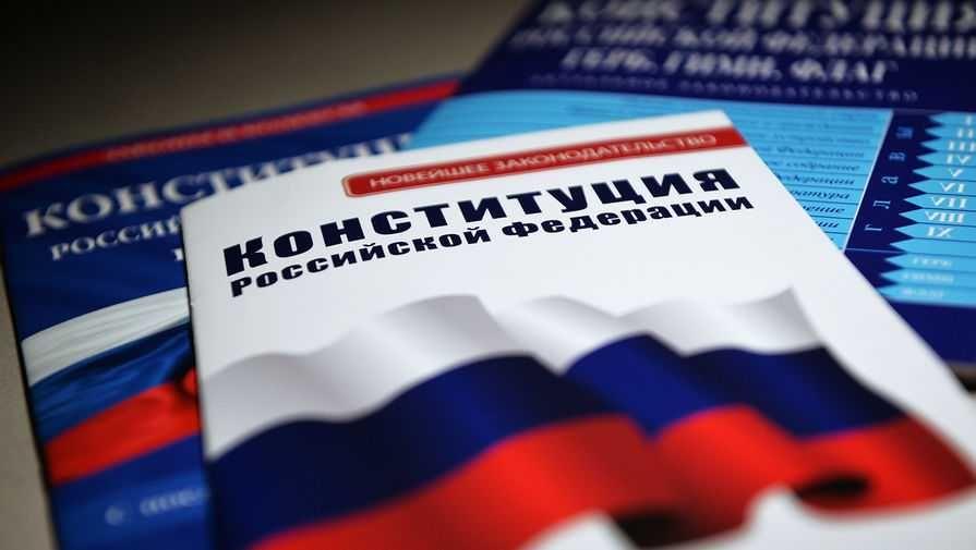 Песков объяснил спешку с принятием конституционной реформы