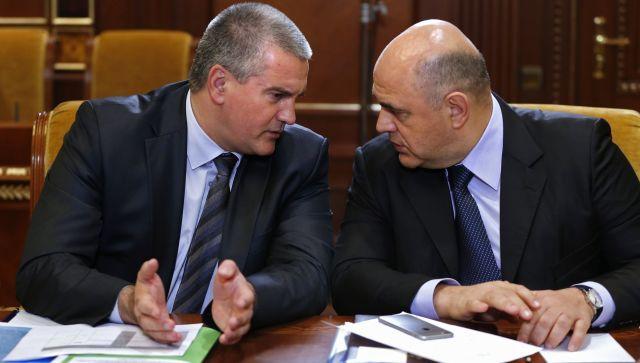 В ожидании куратора: Аксенов прокомментировал обновление кабмина РФ